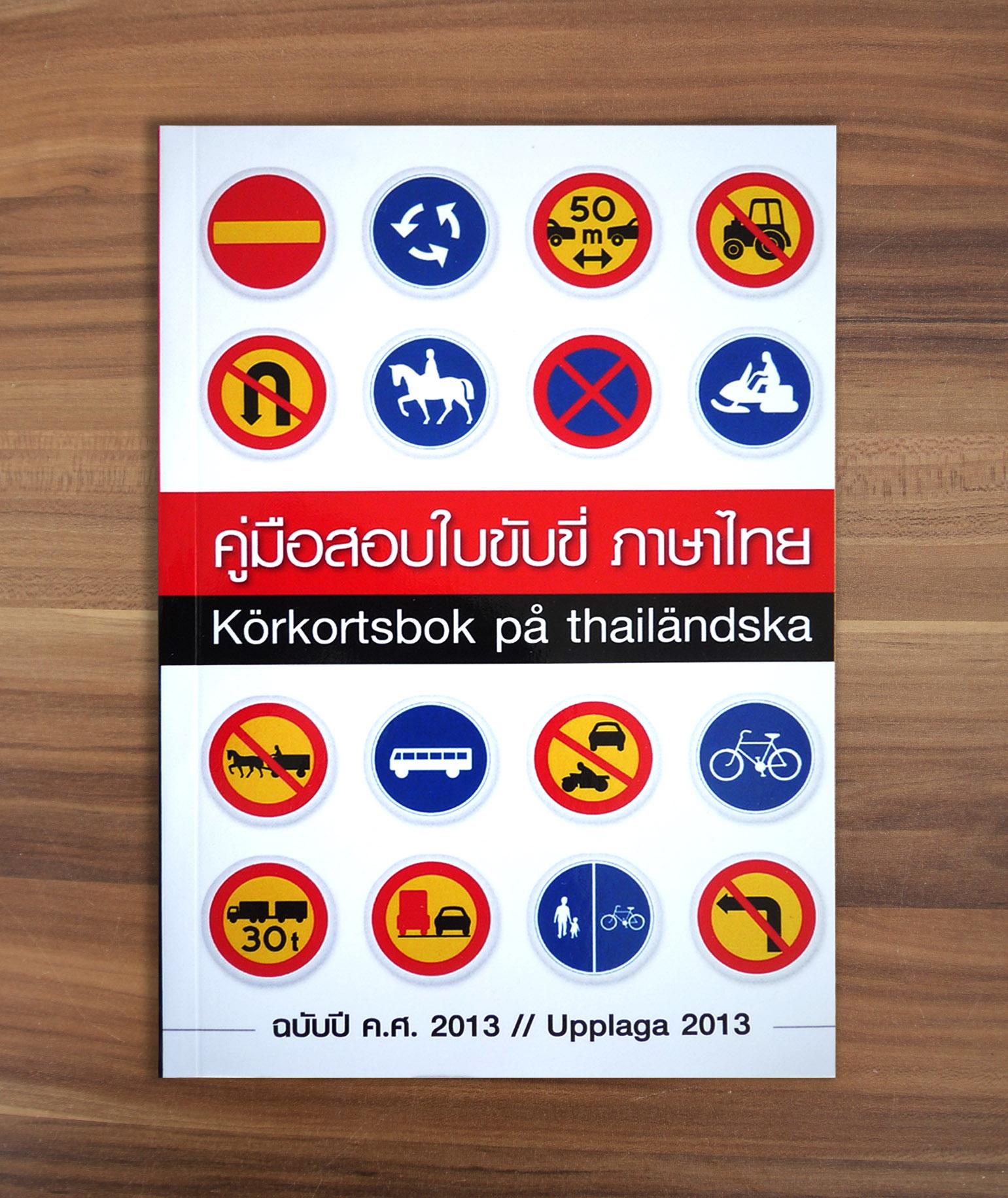 Thailändska singlar på rad