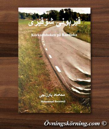Körkortsboken på kurdiska. Lågt pris!