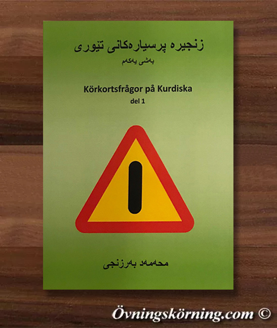 grattis på kurdiska Körkortsfrågor på Kurdiska del 1   Övningskörning grattis på kurdiska