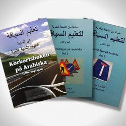 Böcker och prov på arabiska